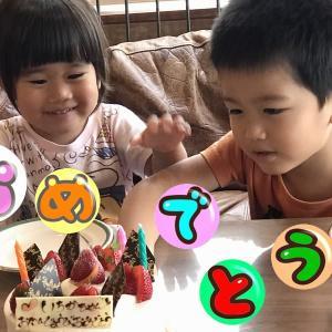 3歳になりました(^^♪
