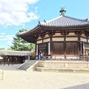 奈良旅行(2) ~斑鳩の地~
