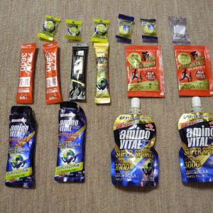 富山マラソン2019の準備