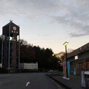 静岡・大井川 Trial Marathon Half リタイヤ記