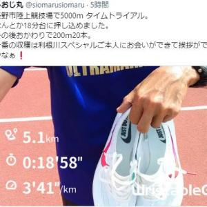 5000mタイムトライアルで長野市遠征