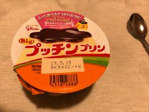 昭和なプリン