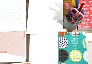 9月17日に開催「楽しいを作るワークショップ」
