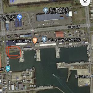 苫小牧西港の漁港区で火事