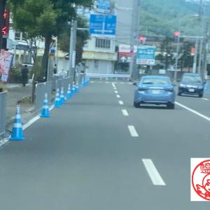 8月7日と8日は交通規制があります (=゚ω゚)ノ