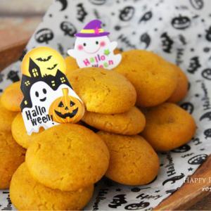 グルテンフリーなヴィーガンかぼちゃクッキー