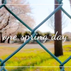とある春の日