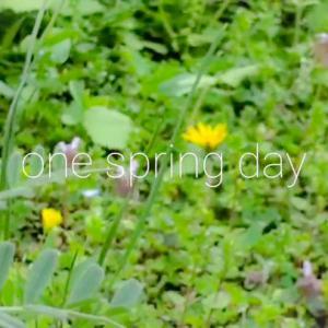 足もとにある春