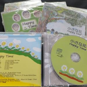Happy Time のオリジナル曲CDができました~!