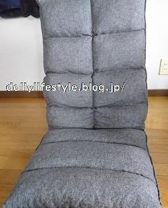 ニトリとセシールのリクライニング座椅子