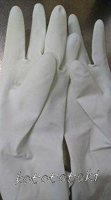 100均ホワイト手袋その後・・・
