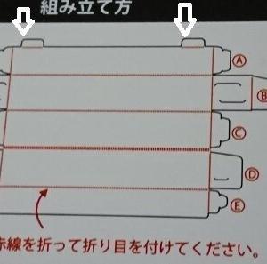 思わず稲川淳二になった100均ラップケース