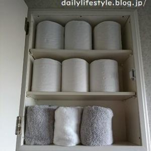 タオルはトイレットペーパー巻き