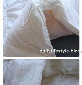 ニトリ、MUJIで寝具衣替え