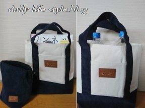 リンネル4月号、小さくてたっぷり入るバッグ