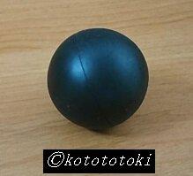黒く丸いボールの正体