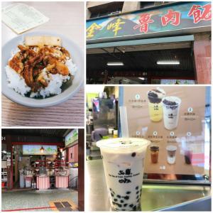 台北旅行2