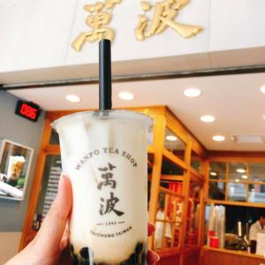 台北旅行1
