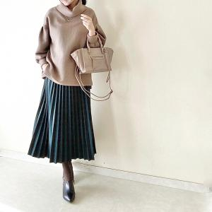 しまむらmix ウールスカートのオフィスコーデ/大きめサイズのバッグインバッグ