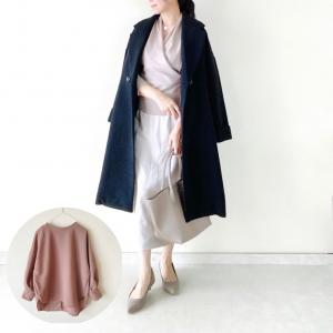 しまむら再販スカートでカシュクールコーデ/購入品きれいめPO