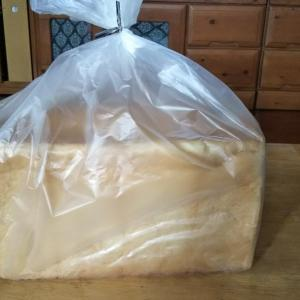 御近所生食パン