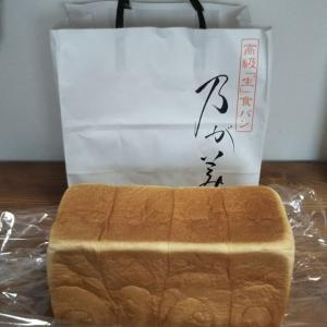 初めての生食パン