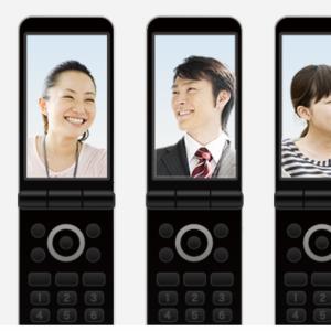 b-mobile「携帯電話SIM」3G(FOMA)のSIMを期間限定で販売開始!