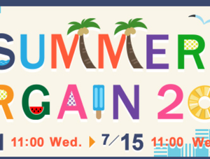 OCNモバイルONE(gooSimseller)「SUMMER BARGAIN 2020」 7/1スタート!