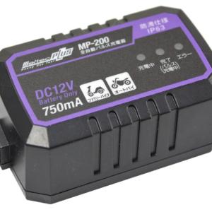 原付スクーターのバッテリー寿命は「パルス式充電器」で伸ばせる!