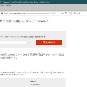 MSVCP140.dll が見つからないため、... の対応