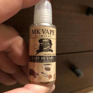 MK VAPE CAFE DE VAPE