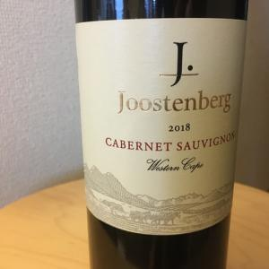 コストコのおすすめの赤ワイン~2020年① ユステンバーグ カベルネ 750ml