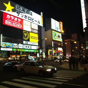 着物だけで旅行してきた!(札幌&東京青梅)