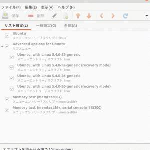 ubuntu grub設定ファイルの編集   作業メモ