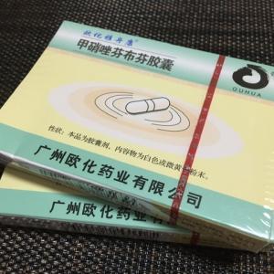 中国の物価の不思議・・・(--;)b