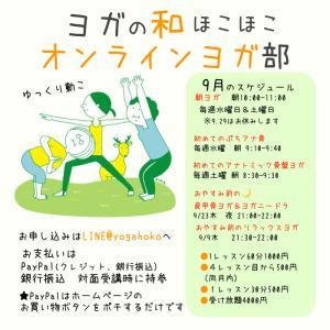 ヨガ数秘学、計画の年〜セミパーソナルヨガ