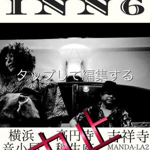 INN6お江戸ツアー、中止のお知らせ。