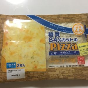 実食後血糖値レポート■シャトレーゼ の糖質84%カットのピザ