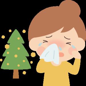 【DAYS】まさかまさかの花粉症?