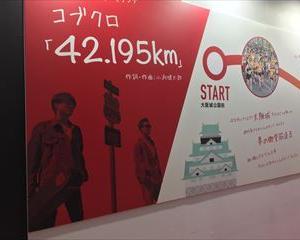 藤井聡太七段、斎藤慎太郎王座に負けて100勝まであと2勝と足踏み
