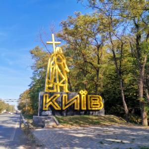 【ウクライナ】ウマニ→キエフ(ユーラシア大陸バイク旅 2019)