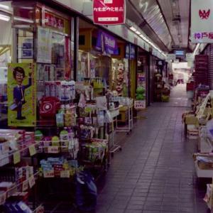 逆瀬川市場界隈 1978年