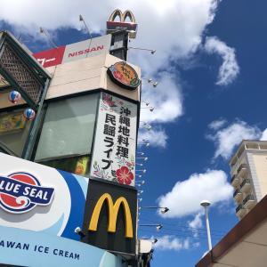 沖縄で卵子提供の説明会