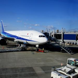 全日空、2021年4月18日までロサンゼルス=羽田まで毎日運行