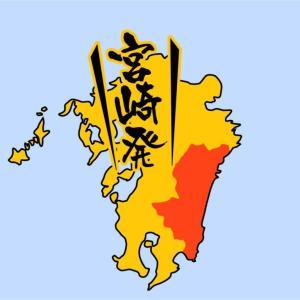 【全国のカップラーメン】宮崎県は、辛麺が多い?
