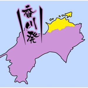 【全国のカップラーメン】香川県は、やっぱり讃岐うどんでは?