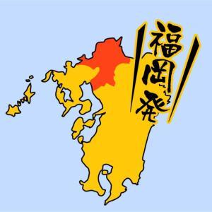 福岡県(博多)のカップラーメンは、やっぱり豚骨が多かった
