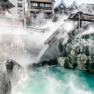 10種類の温泉と代表的な温泉地の紹介