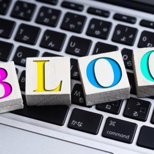 ライティングの勉強をしたらブログで儲けることが出来るようになるか?