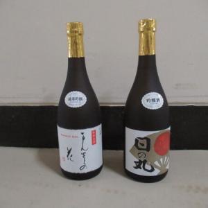 【コロワイド株主優待】秋田 日本酒セット 飲み比べセット が到着!